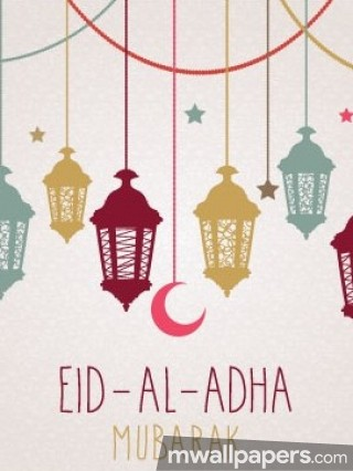 🔥 Bakrid [August 22, 2018] Wishes (Eid al-Adha Mubarak) HD Images & WhatsApp DP Pictures