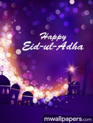 ? Bakrid [August 22, 2018] Wishes (Eid al-Adha Mubarak) HD Images & WhatsApp DP Pictures