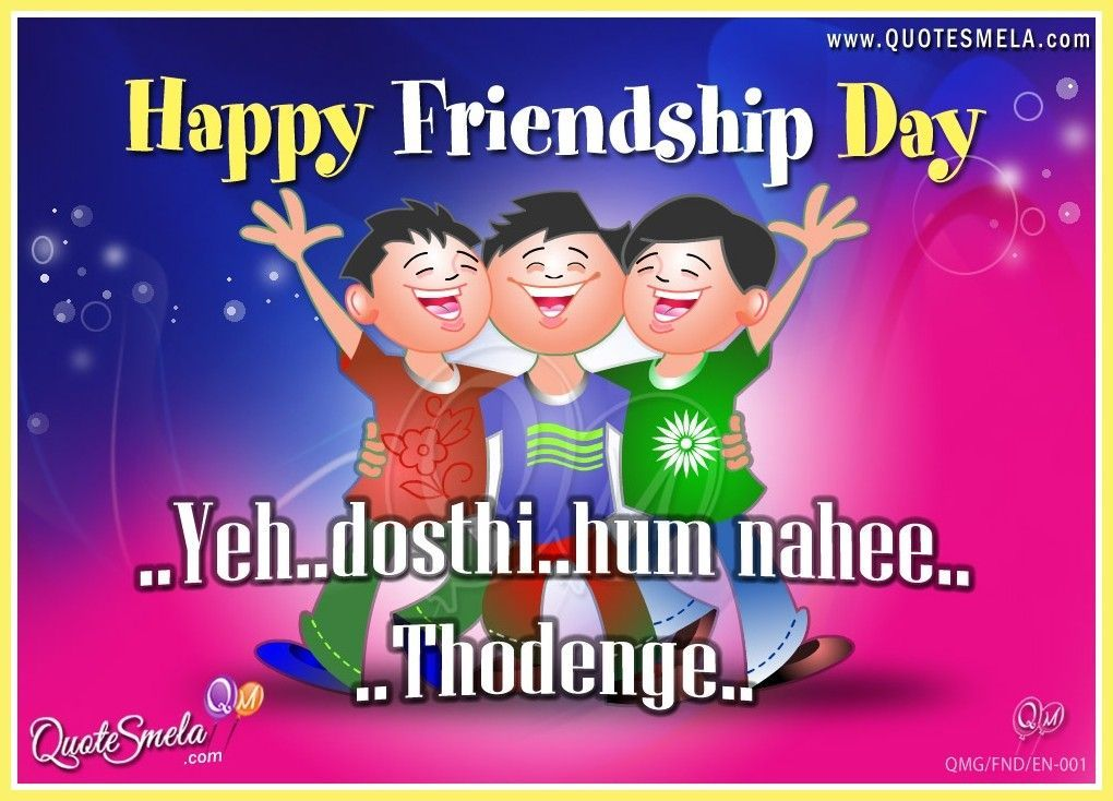 Friendship Day Quotes HD Wallpapers/Whatsapp status HD download (33345) - Friendship Day