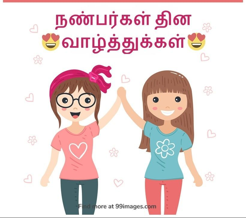 Friendship Day Quotes HD Wallpapers/Whatsapp status HD download (33924) - Friendship Day