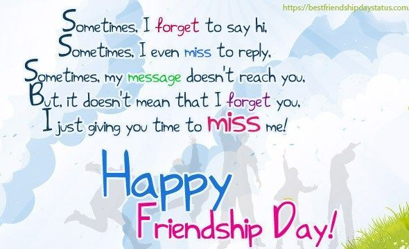 Happy Friendship Day Wishes HD Wallpapers/Whatsapp status HD (33831) - Friendship Day