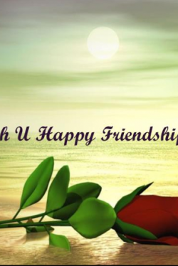 Happy Friendship Day Wishes HD Wallpapers/Whatsapp status HD
