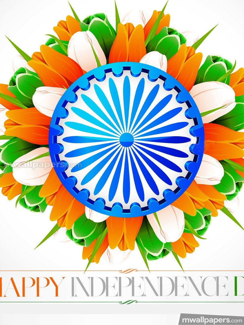 Happy Independence Day [15th August 2018] - HD Wallpapers/Photos for WhatsApp (13608) - Independence Day