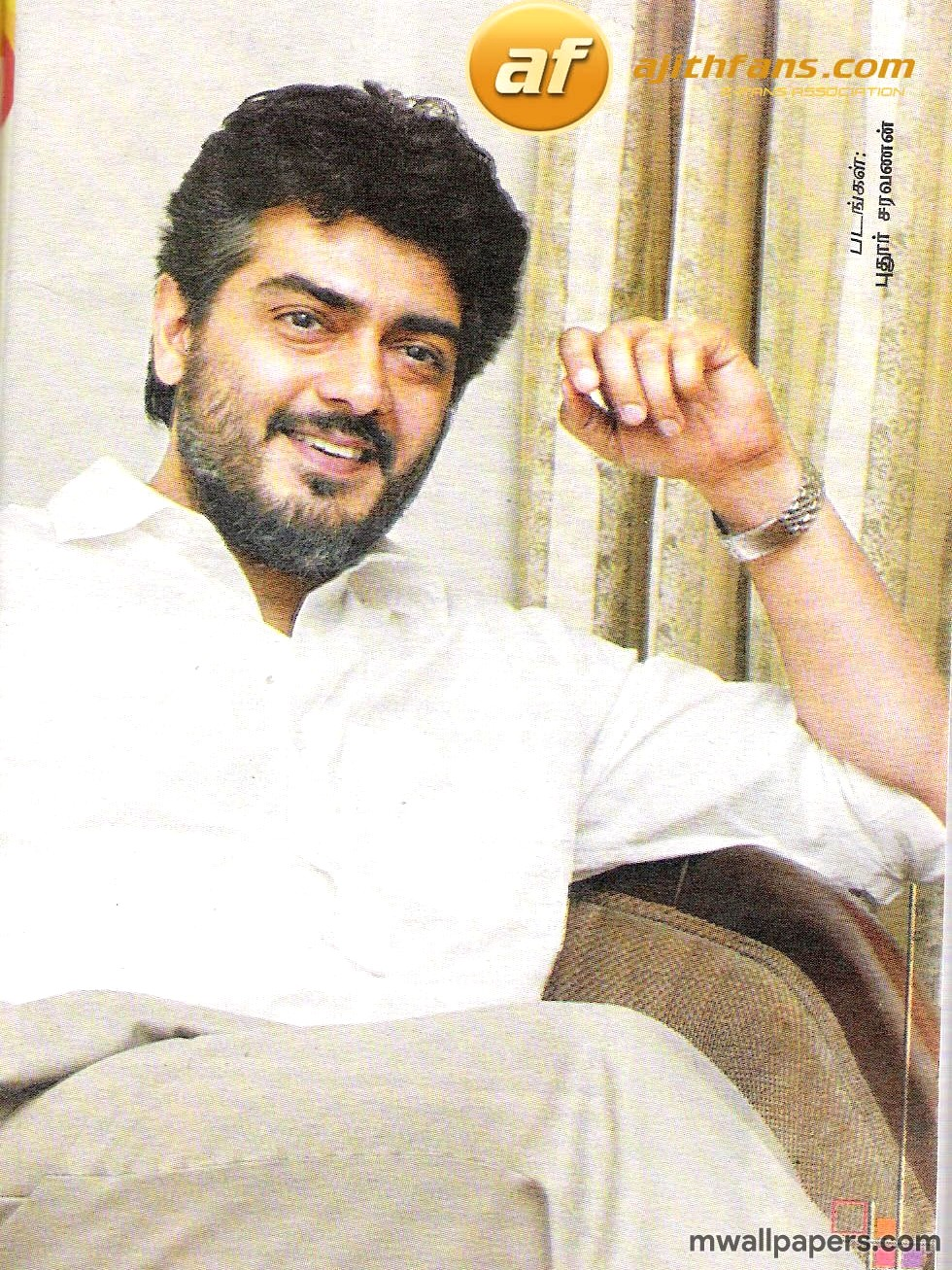 420 Ajith Hd Images 980x1307 2020