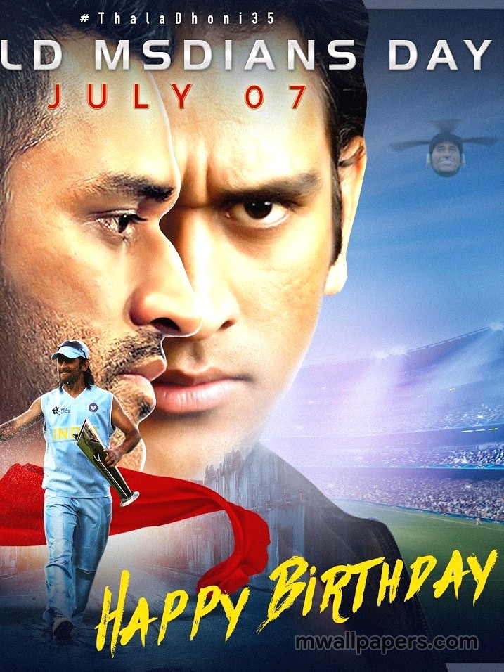MS Dhoni Birthday HD Images (2128) - MS Dhoni