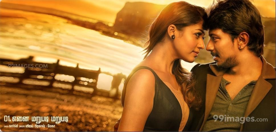 Nayanthara HD Wallpapers (Desktop Background / Android / iPhone) (1080p, 4k) (71547) - Nayanthara