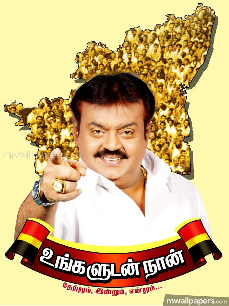 Vijayakanth Best HD Photos (1080p) (27198) - Vijayakanth