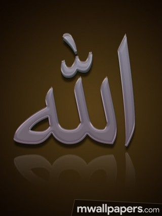 Allah Latest HD Photos (1080p)