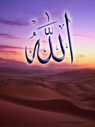 45 Allah Images Hd Photos 1080p Wallpapers Android